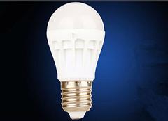 led节能灯的优点 让家更温馨