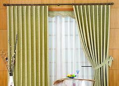 遮光窗帘有毒吗 关键在于怎么选