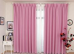 遮光窗帘选购五大技巧 留住窗边别样的风景
