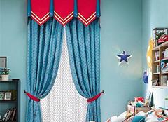 防噪音窗帘安装方法详细介绍