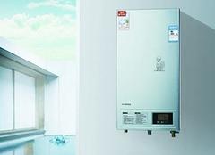 什么是燃气热水器?燃气热水器的工作原理