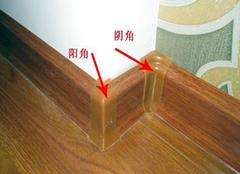 瓷砖阴角线介绍及优点