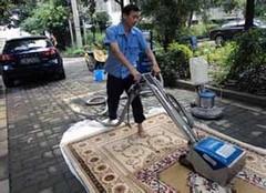 地毯湿洗 地毯更洁净