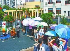 杭州幼儿园入园人数爆满 园内装修除甲醛问题引关注