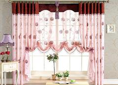 打孔窗帘的五种挂法 最后一种很少见