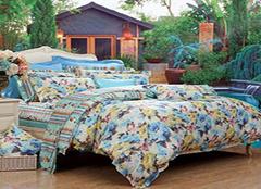高规格的富安娜床上用品 一定符合您的审美