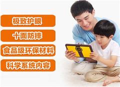小天才平板电脑怎么样 专为儿童设计更贴心