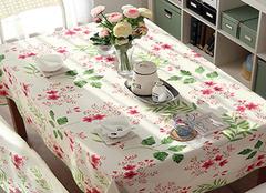 高颜值碎花桌布 体验餐桌上的田园风情