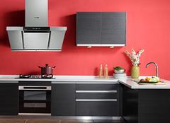 这些延长厨房电器寿命技巧  让厨电更耐用