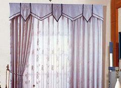 吊带式窗帘选购四要素 这样选美到不行