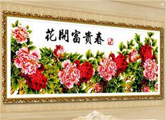 十字绣花开富贵寓意介绍 一起来看看