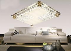 客厅吸顶灯价格及选购方法 让你更好选购