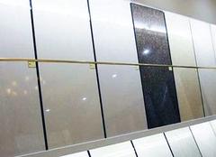 亚细亚瓷砖怎么样 四大风格实力碾压