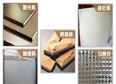 瓷砖分类大介绍 让您不做瓷砖傻白甜