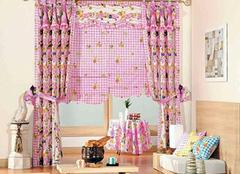家庭窗帘选购三要素 提高家居魅力从窗帘开始