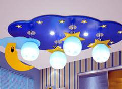 常见灯具类型 选择放心光源