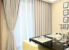 防晒窗帘选择四大技巧 完美的无可挑剔