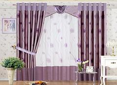 窗帘布怎么选购 值得一看
