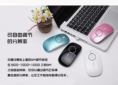 苹果笔记本配件价格 透明度高吗