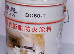 防火涂料的质量检查方法 让劣质品无处逃