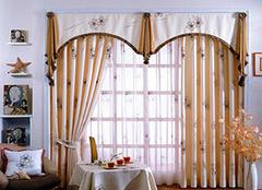 家纺窗帘选购要点 让你更好选择