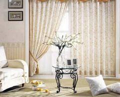 牢记窗帘选购指南 为居室增添色彩