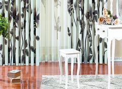 窗帘的样式及颜色搭配技巧 不能不看的美