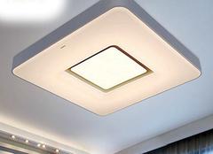 吸顶灯挑选五步曲 居室格调瞬间能提升