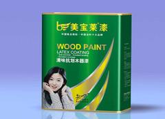 开放式油漆是什么 你知道吗?