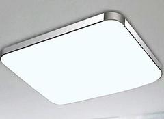 超薄吸顶灯选择的好 一点不比水晶灯差