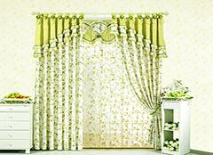 订做窗帘材料有哪些 裁缝师傅来帮你