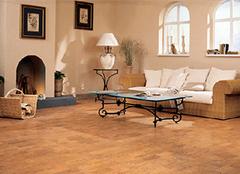 软木地板选购小诀窍  让家居更舒适
