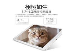 索立信9寸平板电脑—T98推荐