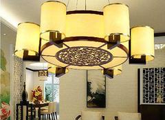 中式吊灯材质分析及选购注意事项