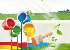 环保油漆选购指标 让环保生活靠近你