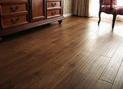 橡木地板优劣解析 打造更温馨的家居生活