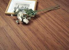 竹地板日常保养详解 让家居更清新