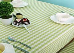 桌布搭配的小诀窍 餐桌也能风光无限好