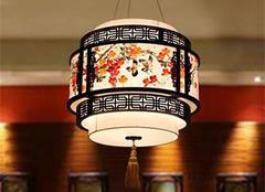 新中式吊灯的特点及选购知识