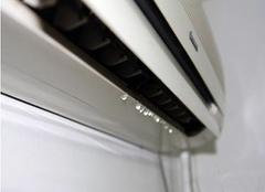 空调室内机滴水的原因有哪些? 答案在这里