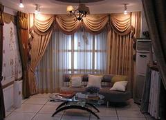 介绍智能电动窗帘产品功能