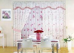 客厅窗帘风格分类 让你选择更好的!