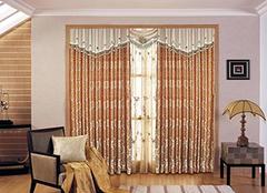 家庭客厅窗帘作用有哪些 让你一目了然!
