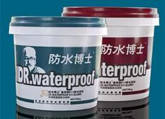防水涂料施工步骤 让你再也不用担心家里漏水