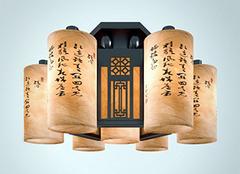 中式吊灯选购三要素 把真正中式风领回家