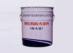 钢结构防火涂料施工方法及价格详解