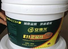 墙体防水涂料选购技巧 让下雨天你家的墙不再湿哒哒