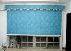 家用卷帘窗帘类型 不容错过的选择!