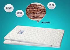 椰棕床垫优缺点 椰棕床垫保养方法
