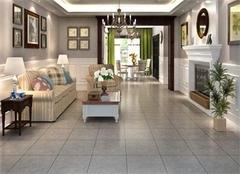 客厅装修用什么瓷砖最好?